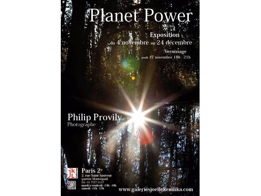 Planet power PP 500